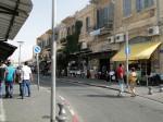 Арабский квартал с массой лавочек