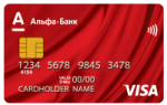 Visa_Classic_PayWave_Debit-200x127